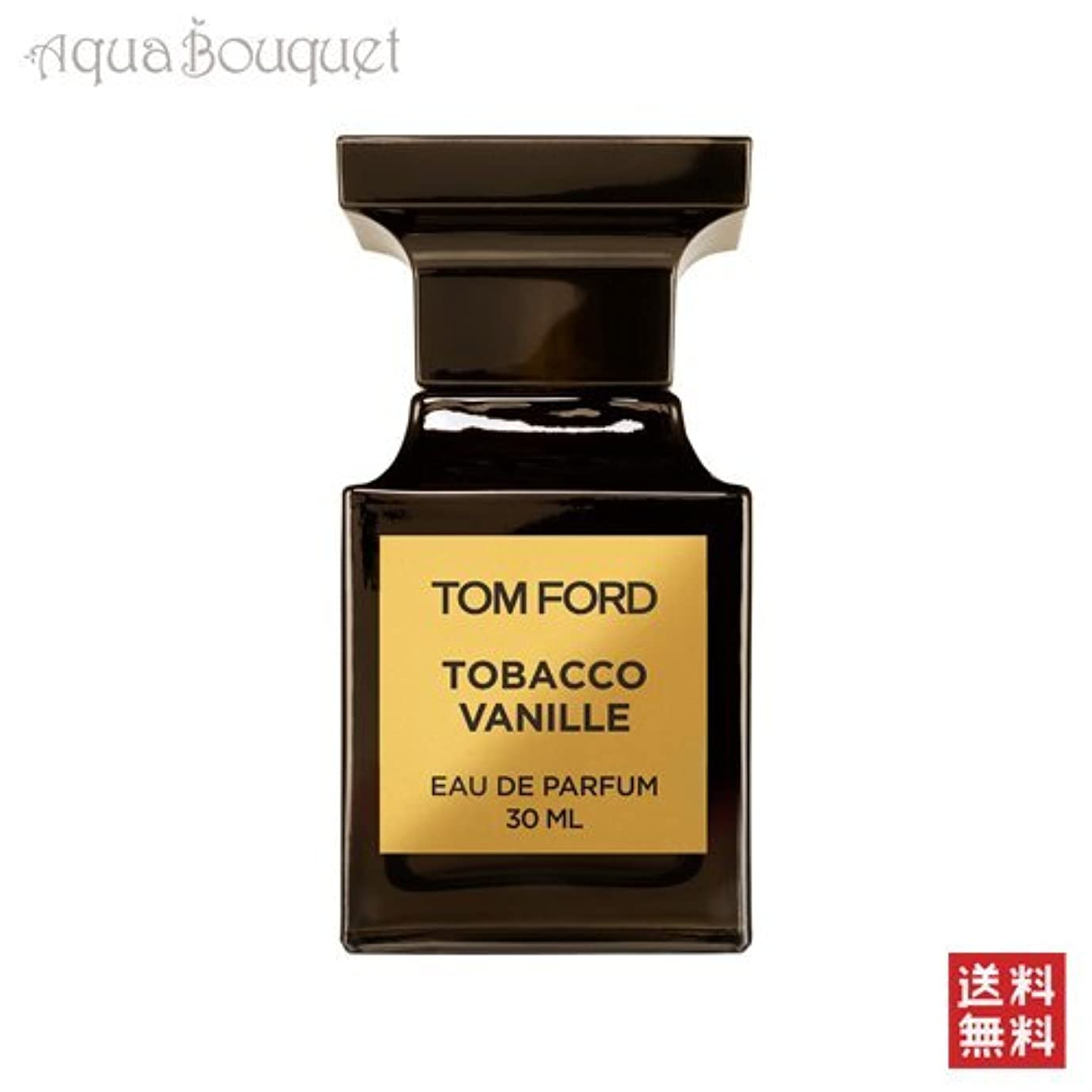 憎しみお滞在【トムフォード】タバコ バニラ EDP?SP 30ml [並行輸入品]