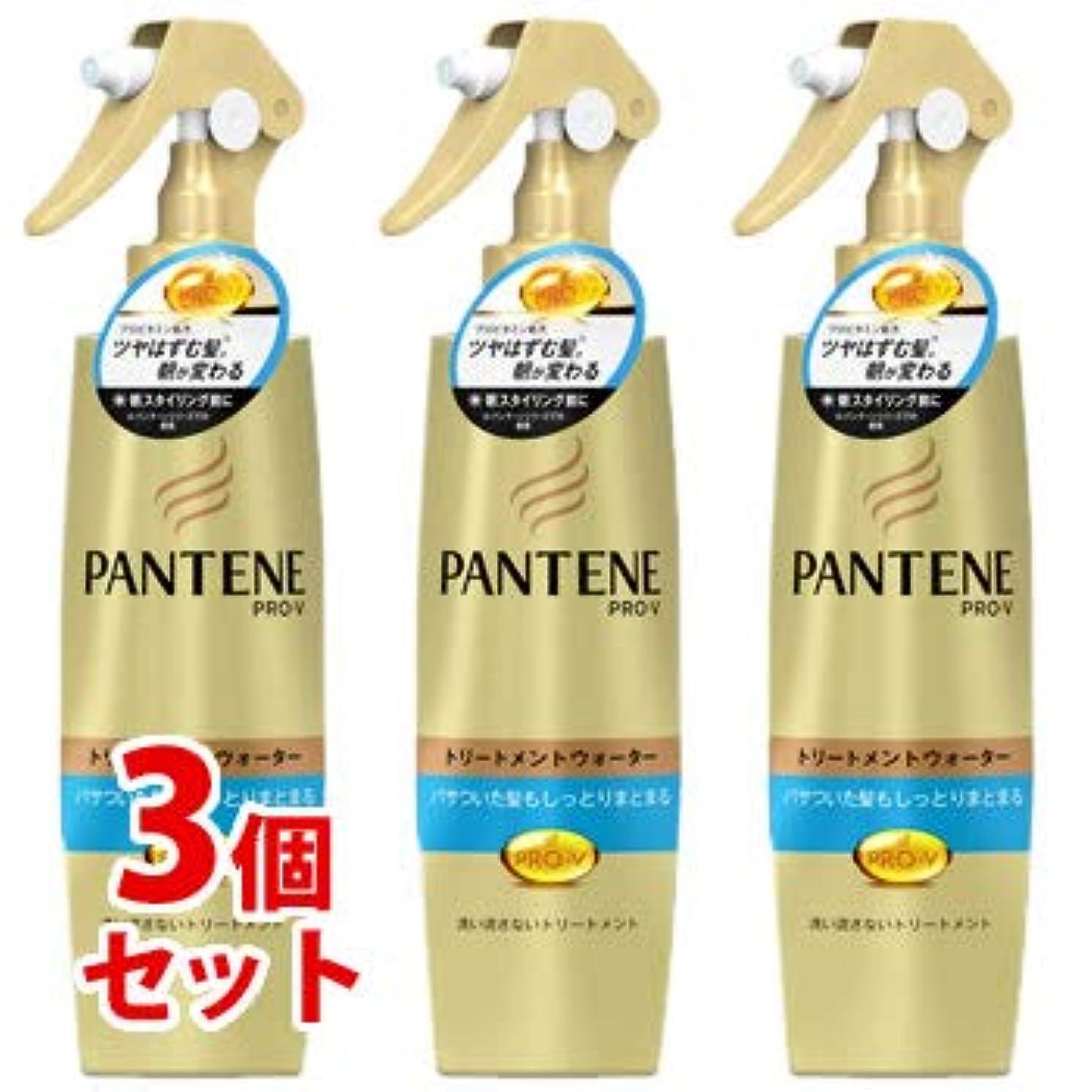 バンガロー野球種《セット販売》 P&G パンテーン PRO-V プロブイ トリートメントウォーター パサついてまとまらない髪用(200mL)×3個セット
