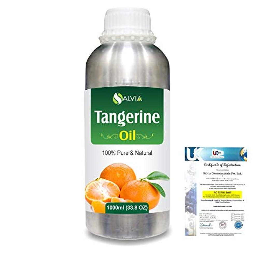 二年生部族放射するTangerine (Citrus nobilis) 100% Natural Pure Essential Oil 1000ml/33.8fl.oz.