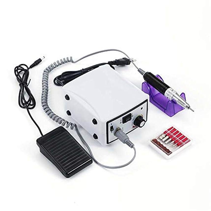 清める装置自慢30,000RPMマシンネイル電動ネイルドリルコードレスアクリルネイルドリルマシンマニキュアペディキュアアートパウダーポリッシャージェルネイルグラインダーツール,白
