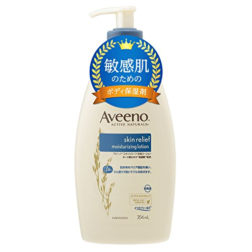【Amazon.co.jp限定】Aveeno(アビーノ) スキンリリーフ 保湿ローション 354ml 【極度の乾燥肌、敏感肌の方向け】