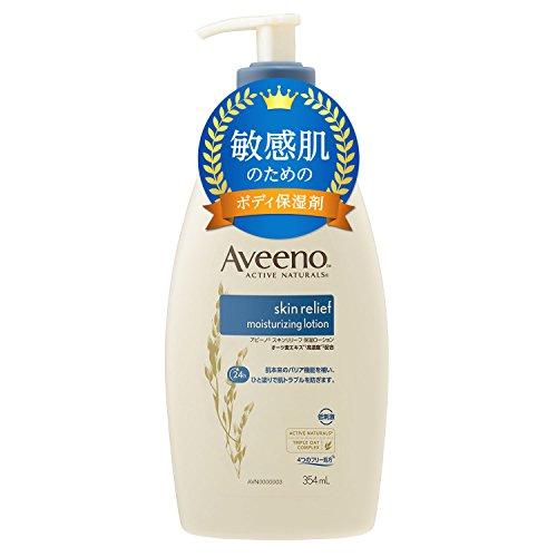 【Amazon.co.jp限定】Aveeno(アビーノ) スキンリリーフ 保湿ロ...