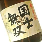 高砂酒造 国士無双 純米酒 720ml [北海道/辛口]