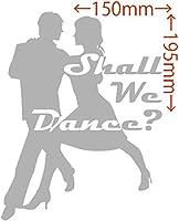カッティングステッカー Shall We Danse? (ダンス)・2 約150mm×約195mm シルバー 銀