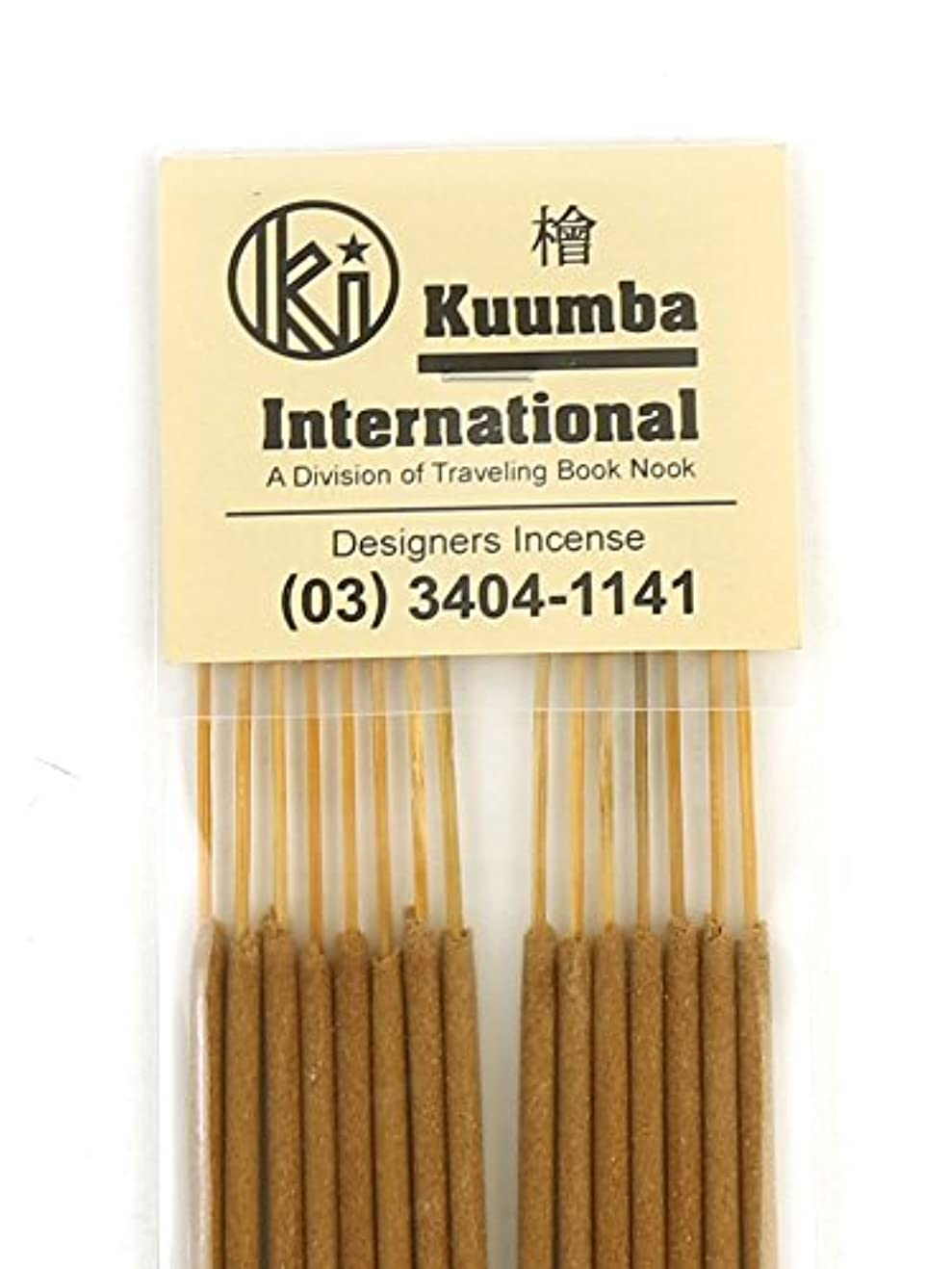 またヶ月目遺跡(クンバ) Kuumbaスティックインセンスお香レギュラーサイズA(15本入り)RG-INCENSE?358