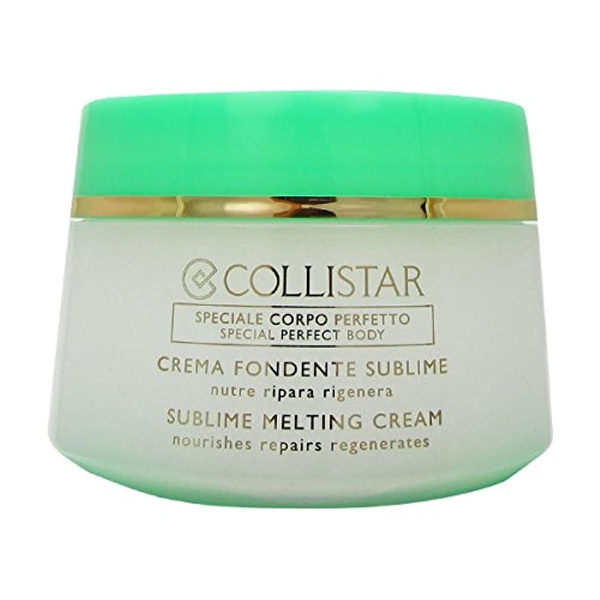 過言韓国退屈させるCollistar Sublime Melting Cream 400ml [並行輸入品]
