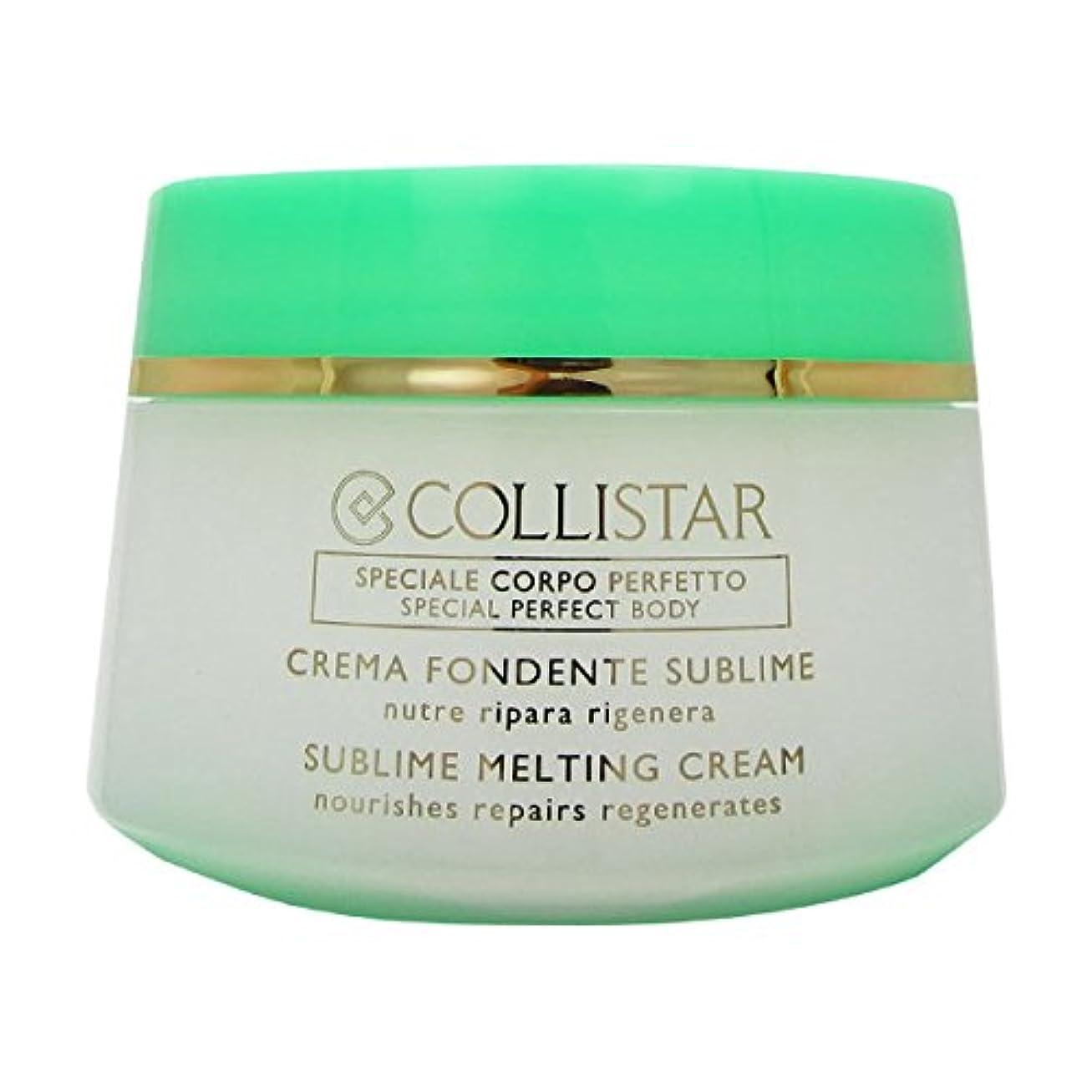 木製対抗勧告Collistar Sublime Melting Cream 400ml [並行輸入品]