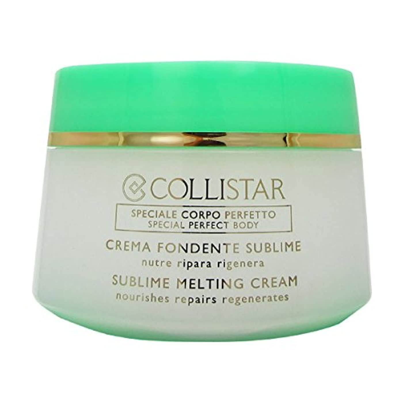 州大使館奪うCollistar Sublime Melting Cream 400ml [並行輸入品]