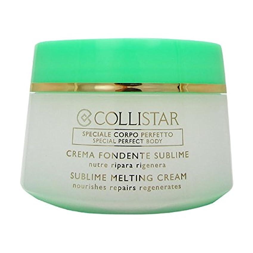 粘り強い急行する排泄するCollistar Sublime Melting Cream 400ml [並行輸入品]