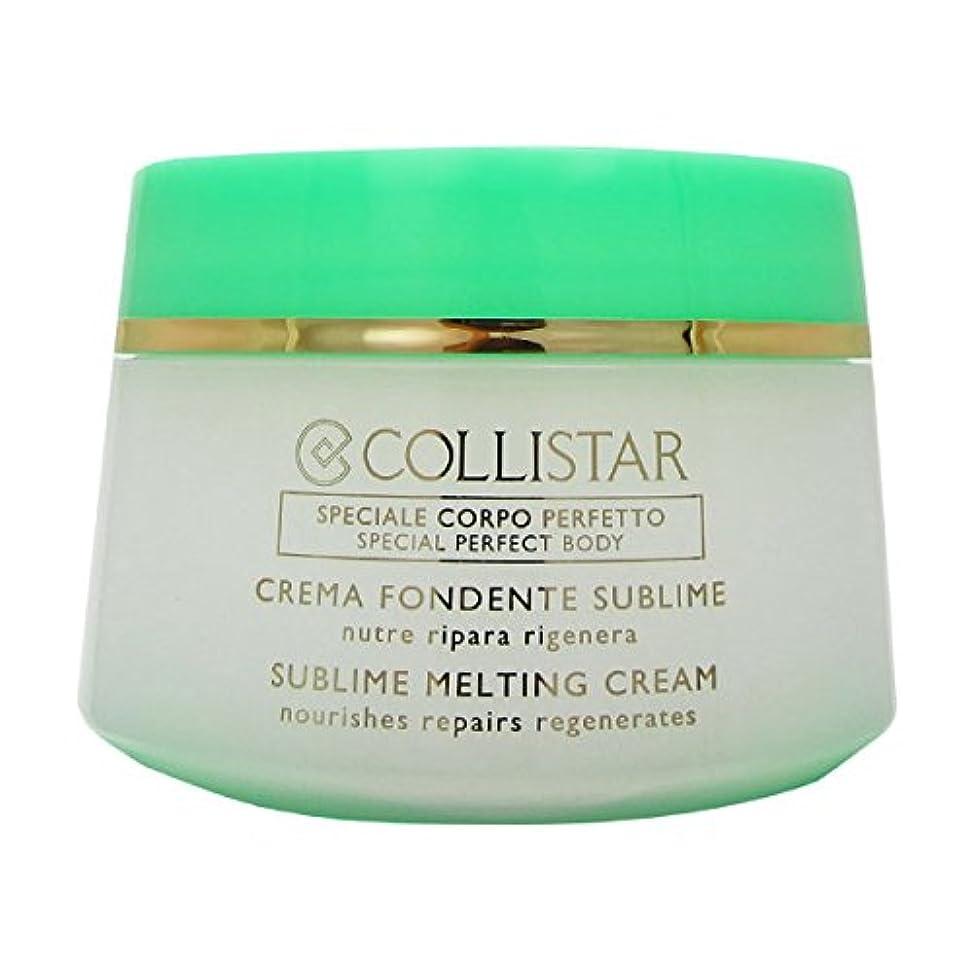 カテゴリー工夫する名門Collistar Sublime Melting Cream 400ml [並行輸入品]