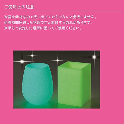 パール『蓄光メガネスタンドA(角型)』