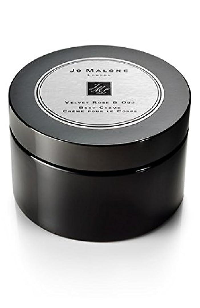 量でパック化粧ジョーマローン ベルベット ローズ&オード 5.9 oz (177ml) ボディークリーム