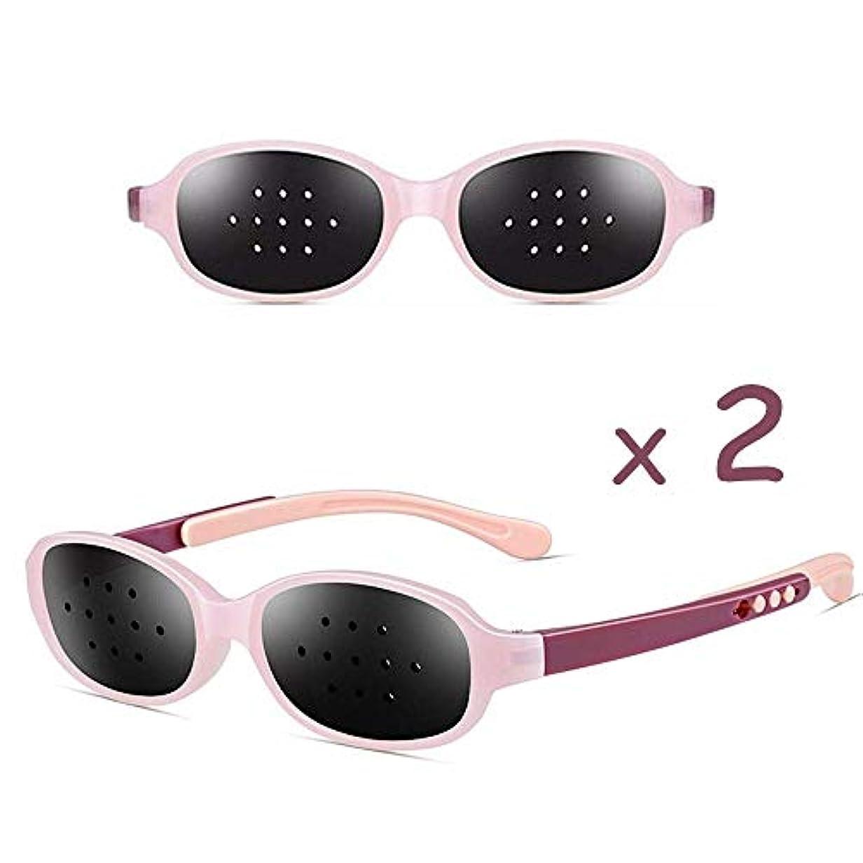 傷跡バラバラにする照らす視力保護のためのピンホールメガネ目運動視力矯正メガネ (Color : B)