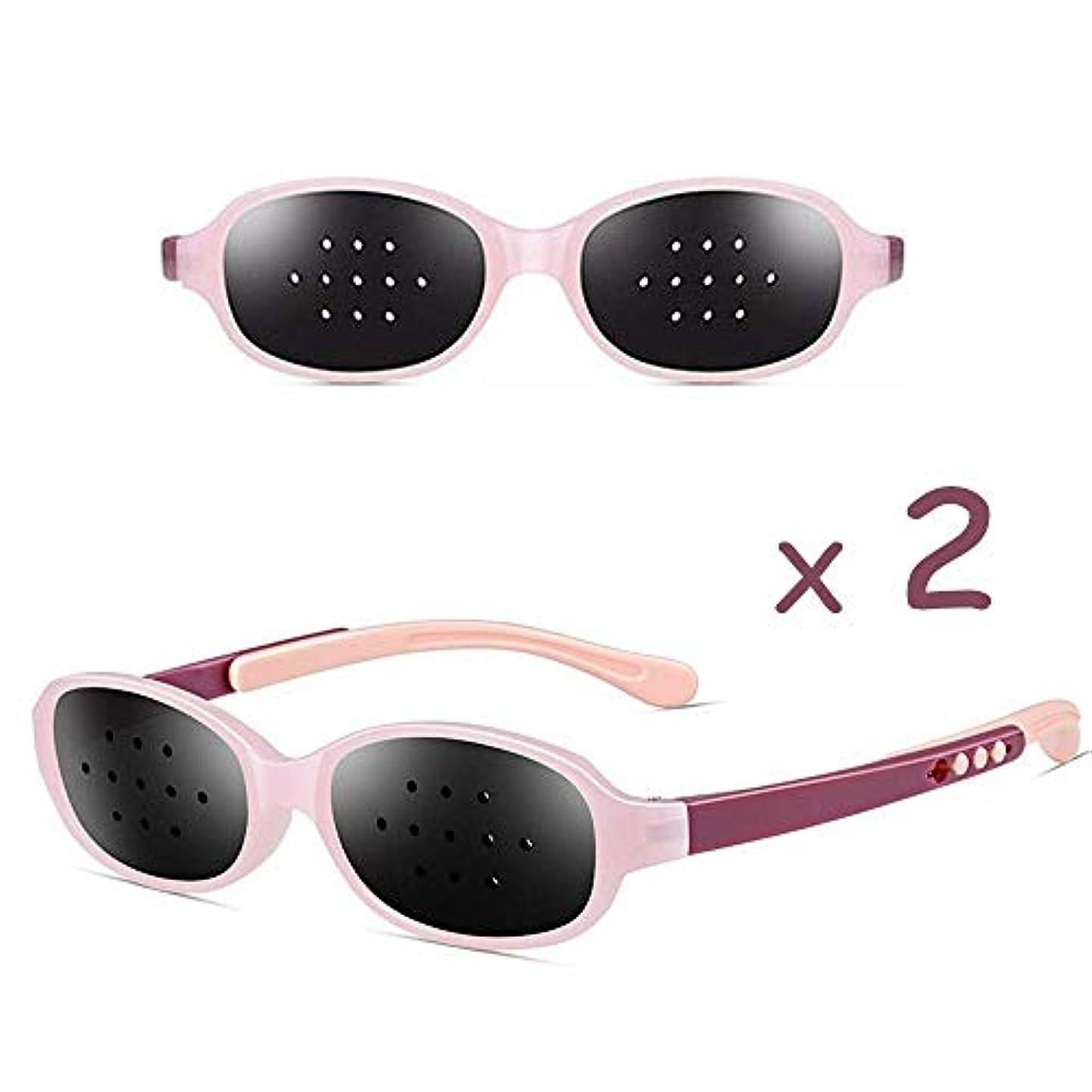 排出成り立つ討論視力保護のためのピンホールメガネ目運動視力矯正メガネ (Color : B)