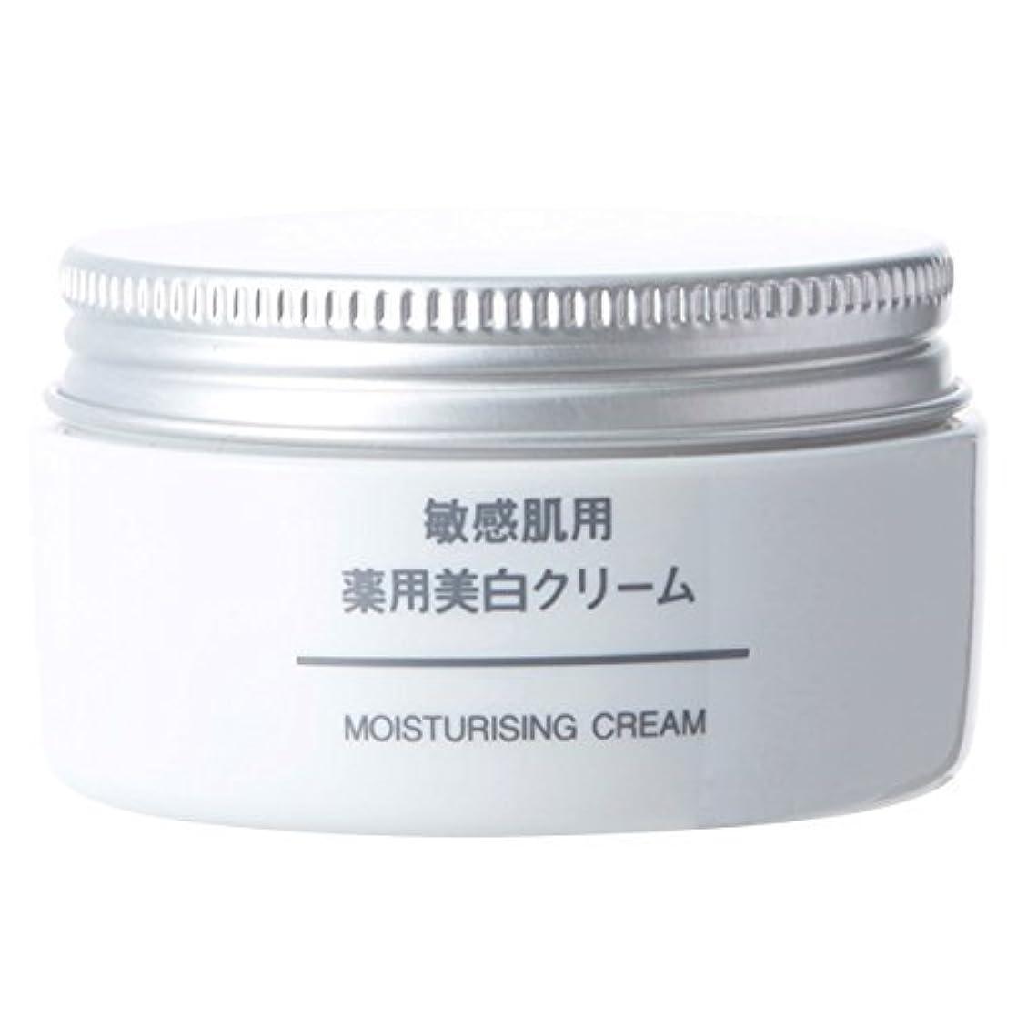 白菜密度受益者無印良品 敏感肌用薬用美白クリーム (新)45g