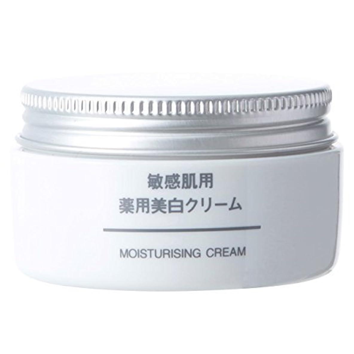 新しい意味松の木漏れ無印良品 敏感肌用薬用美白クリーム (新)45g
