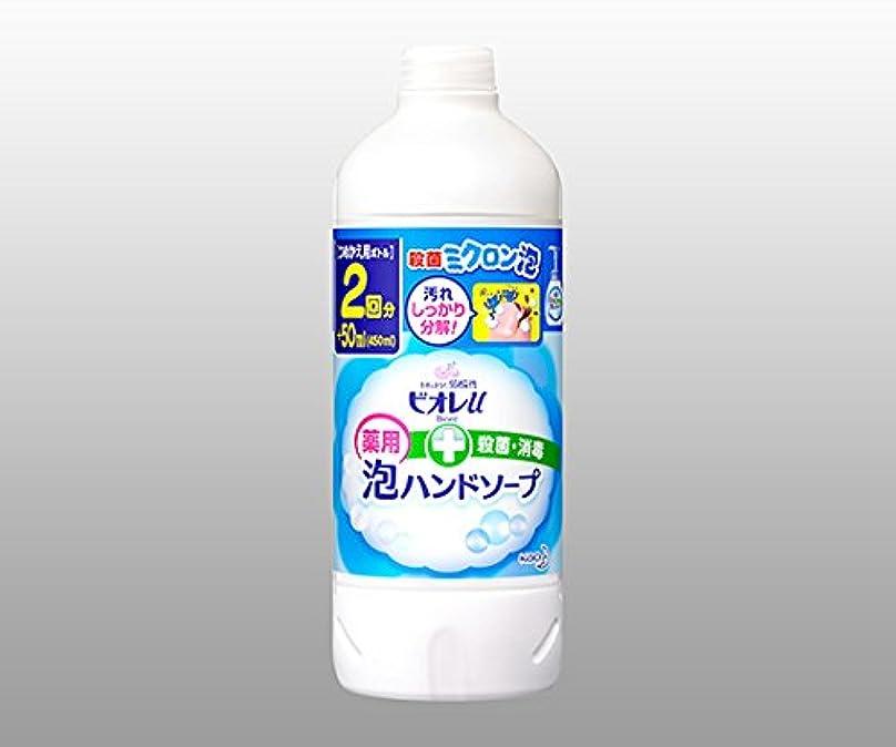 疲れた容量童謡花王1-8646-02泡ハンドソープ(ビオレU(R))詰替用450mL