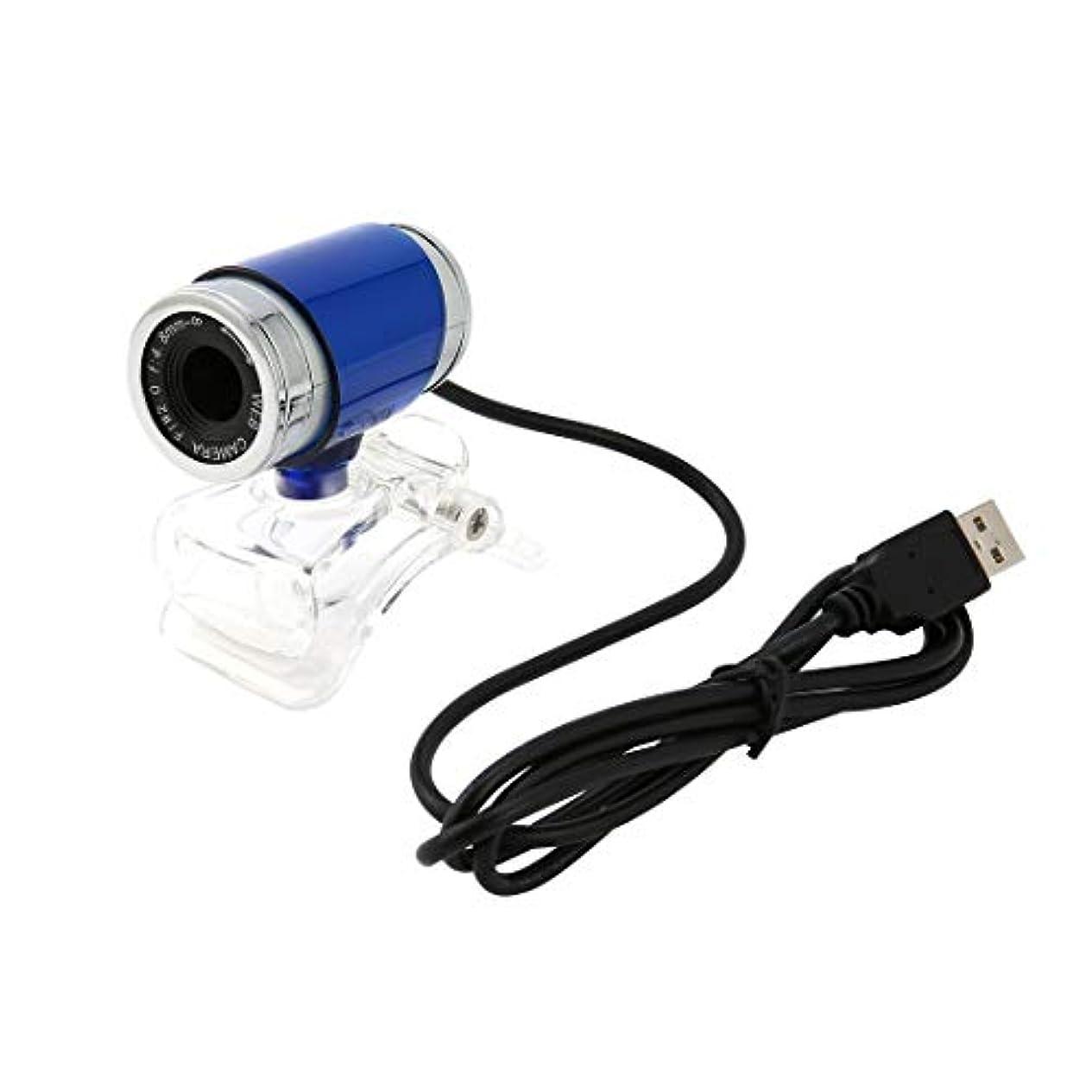 弱いネックレット説明するSwiftgood コンピュータのPCのラップトップデスクトップ用のUSB 5MP HDウェブカメラウェブカメラカメラ