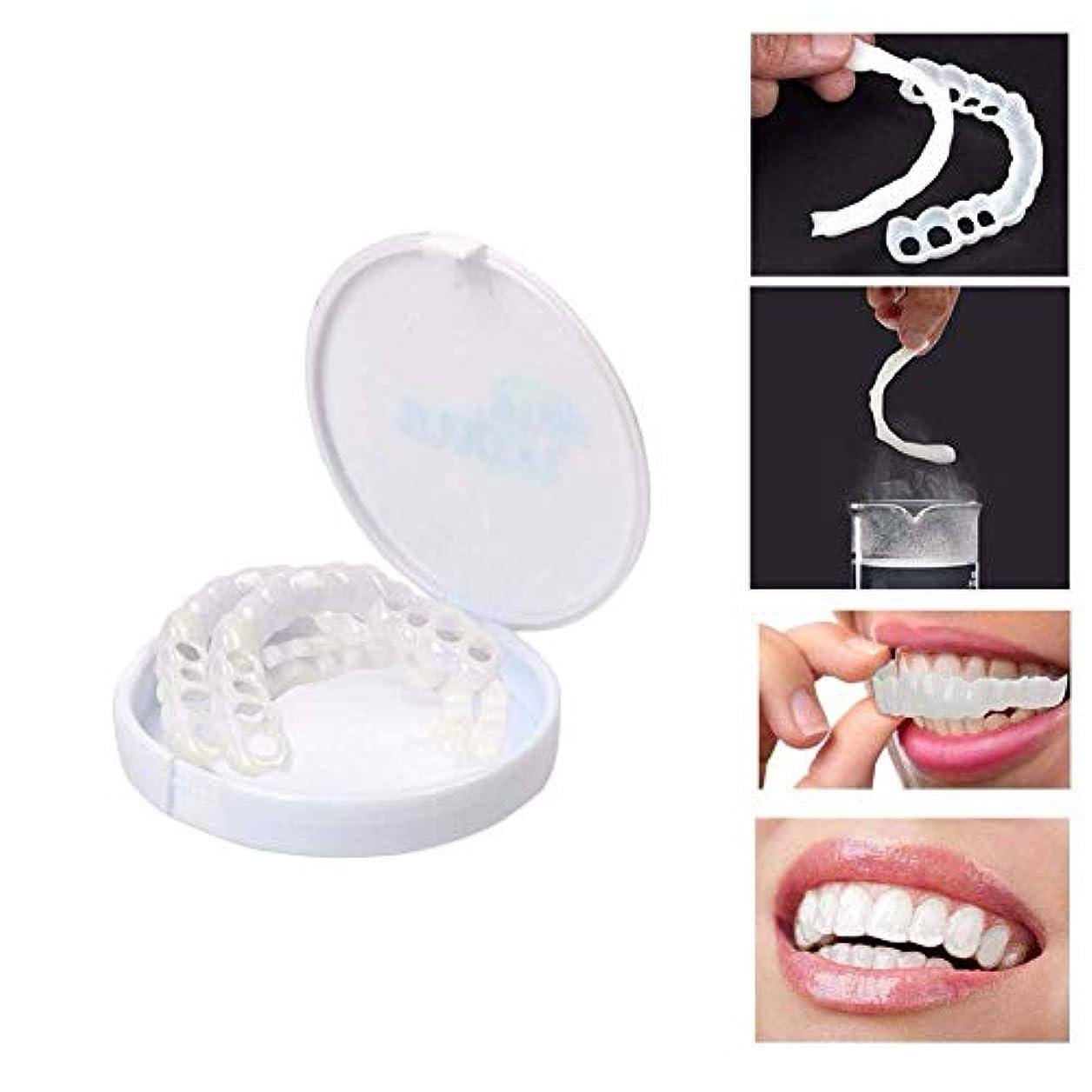 矩形温度単語ミニッツホワイトニング義歯フィットフレックス化粧品の歯でパーフェクト笑顔で快適なベニヤカバーデンタルケアアクセサリーの3pcsの再利用可能なスナップ
