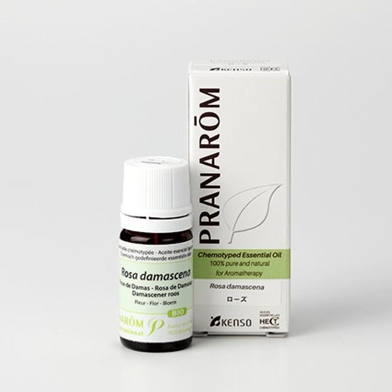れる淡いいわゆる【ローズ 5ml】→華やかさだけでなく、透明感をもつ、気品にあふれた香り?(フローラル系)[PRANAROM(プラナロム)精油/アロマオイル/エッセンシャルオイル]P-158
