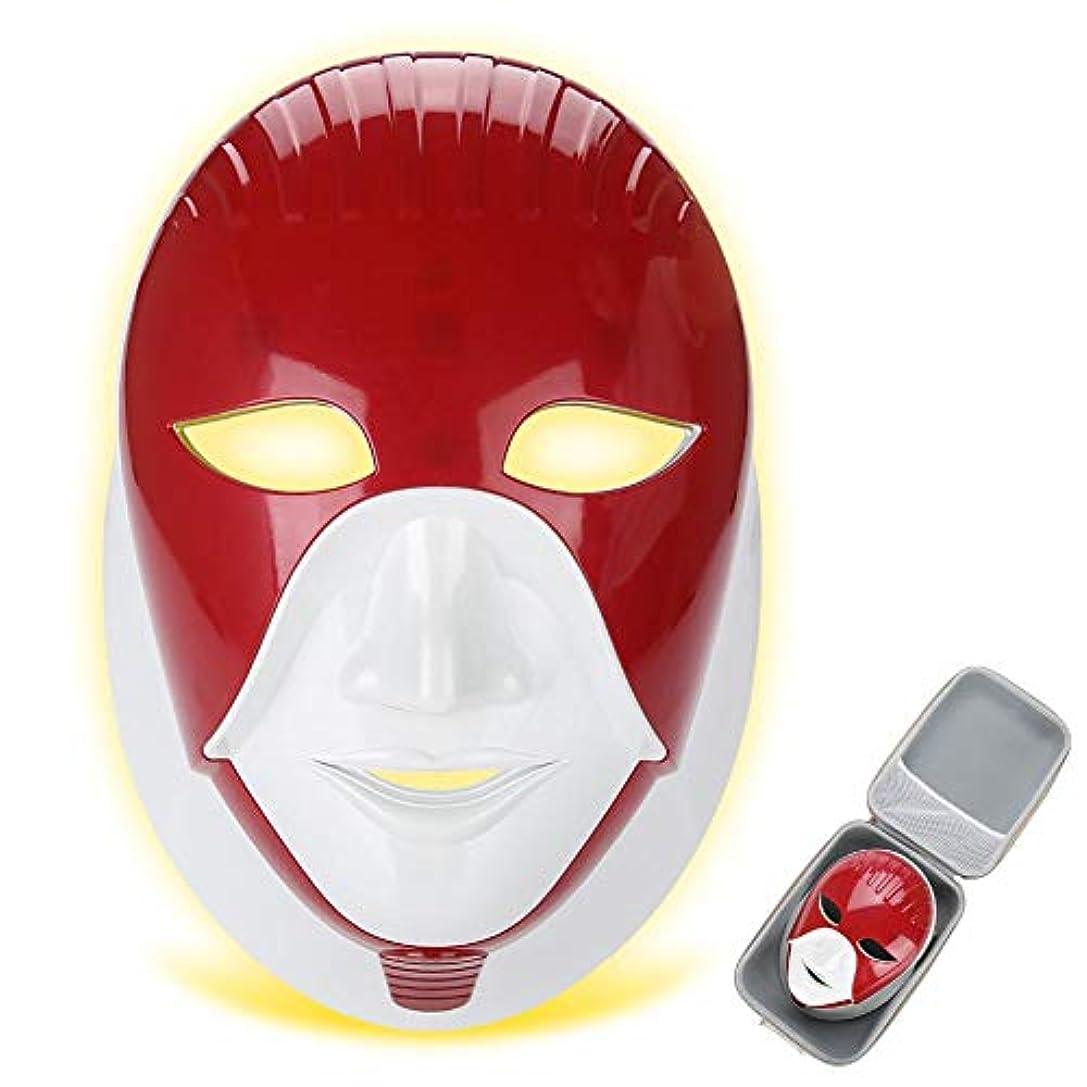 統治するバケット恐れLEDフェイシャルネックマスク、滑らかな肌のより良いのための7色のネオン - 輝くライトフェイスケア美容ツール、肌のリラクゼーショング、引き締め、調色、引き締まった肌、瑕疵び、美白(01#)