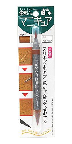 『住まいのマニキュア ブリスターパック ナッツブラウン 筆ペン MB-07』のトップ画像