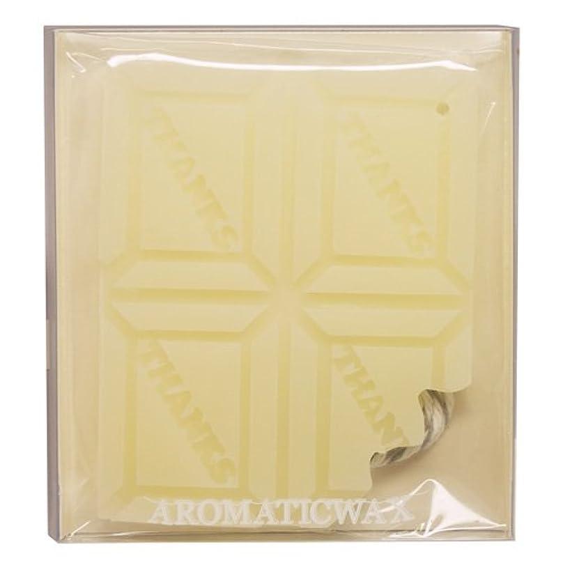 抗生物質肥沃なオフGRASSE TOKYO AROMATICWAXチャーム「板チョコ(THANKS)」(WH) スイートマジョラム アロマティックワックス グラーストウキョウ