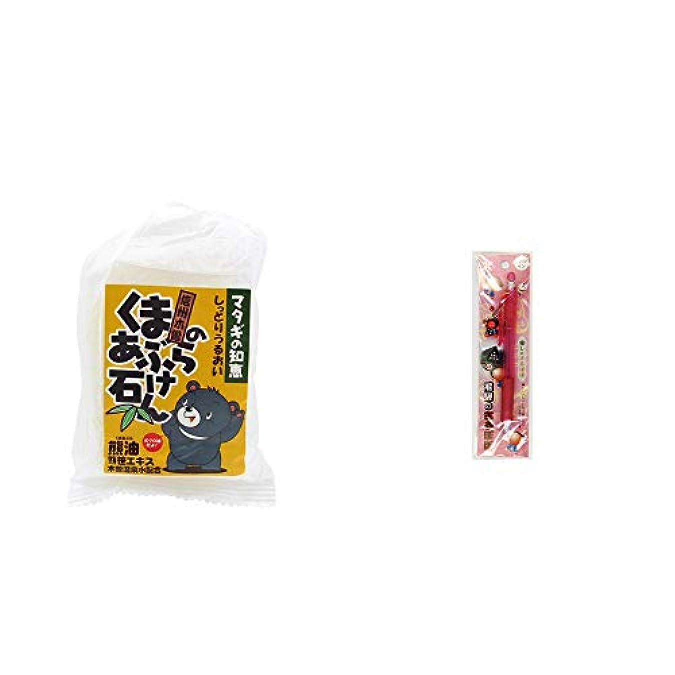 [2点セット] 信州木曽 くまのあぶら石けん(80g)?さるぼぼ 癒しシャープペン 【ピンク】