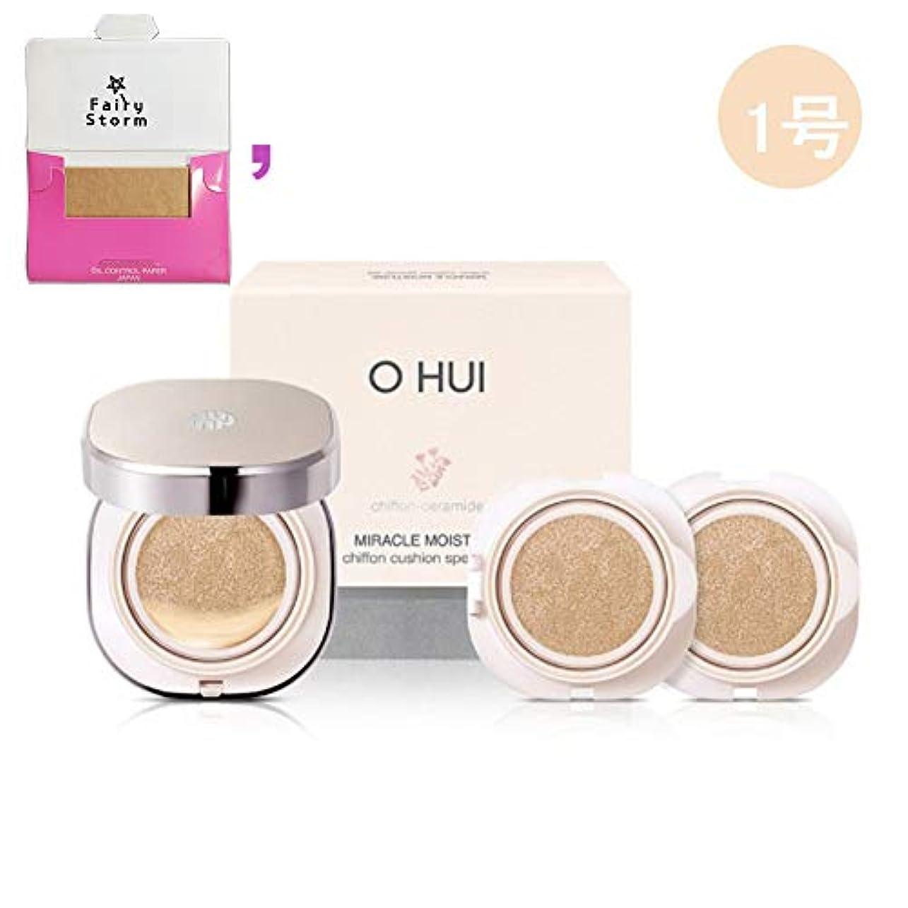 タップ収まる便利[オフィ/ O HUI]韓国化粧品 LG生活健康/ohui Miracle Moisture shiffon cushion/ミラクル モイスチャーシフォンクッ ション + [Sample Gift](海外直送品) (1号)