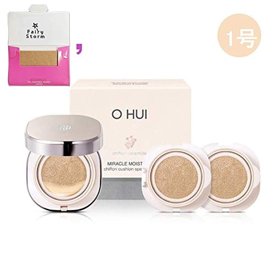 コントラスト徴収解放する[オフィ/ O HUI]韓国化粧品 LG生活健康/ohui Miracle Moisture shiffon cushion/ミラクル モイスチャーシフォンクッ ション + [Sample Gift](海外直送品) (1号)