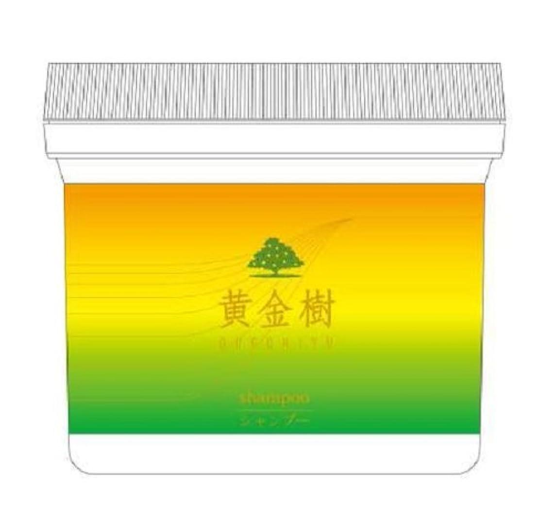 ヒギンズ毒性ディスカウント黄金樹 シャンプー 400g