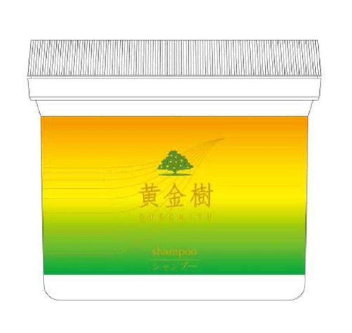 作物コア機関黄金樹 シャンプー 400g