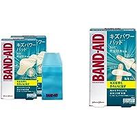 【セット買い】【Amazon.co.jp限定】BAND-AID(バンドエイド) キズパワーパッド 大きめサイズ 12枚×2個 +ケース付 絆創膏 & BAND-AID(バンドエイド) キズパワーパッド 指用(指巻用4枚、指関節用2枚) 6枚 絆創膏