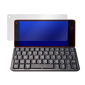 日本製 指紋が目立たない 反射防止液晶保護フィルム Gemini PDA 用 OverLay Plus OLGEMINIPDA/4
