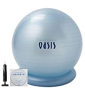 東急スポーツオアシス フィットネスクラブがつくった バランスボール 55cm (リング & エクササイズDVD & ハンドポンプ付き) FB-600 (アイスブルー)