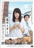 恋のしずく[DVD]