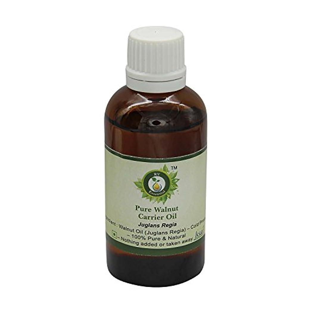 独裁トーン感謝R V Essential ピュアウォルナットキャリアオイル300ml (10oz)- Juglans Regia (100%ピュア&ナチュラルコールドPressed) Pure Walnut Carrier Oil