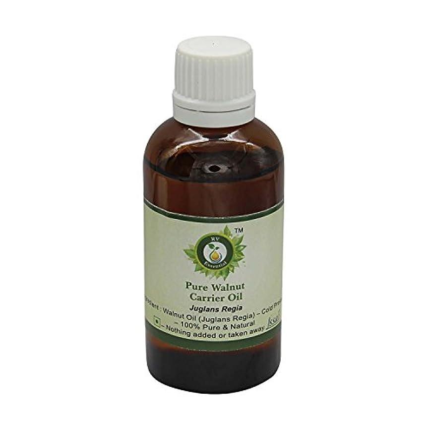 キャンプダイヤモンド符号R V Essential ピュアウォルナットキャリアオイル300ml (10oz)- Juglans Regia (100%ピュア&ナチュラルコールドPressed) Pure Walnut Carrier Oil