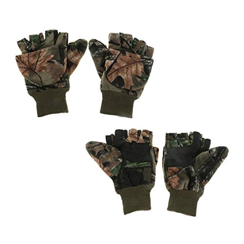 春追跡本B Blesiya 2ペア グローブ カモフラージュ 迷彩手袋 メンズ 保暖 防風 滑り止め 多機能