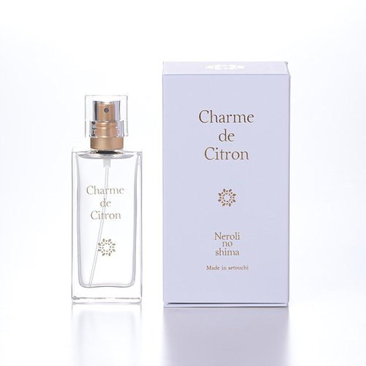 教師の日レポートを書く最小天然エッセンシャルフレグランス Charme de Citron 瀬戸内シトラスの香り