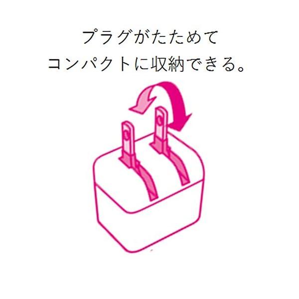 エレコム 充電器 ACアダプター 【iPhon...の紹介画像3