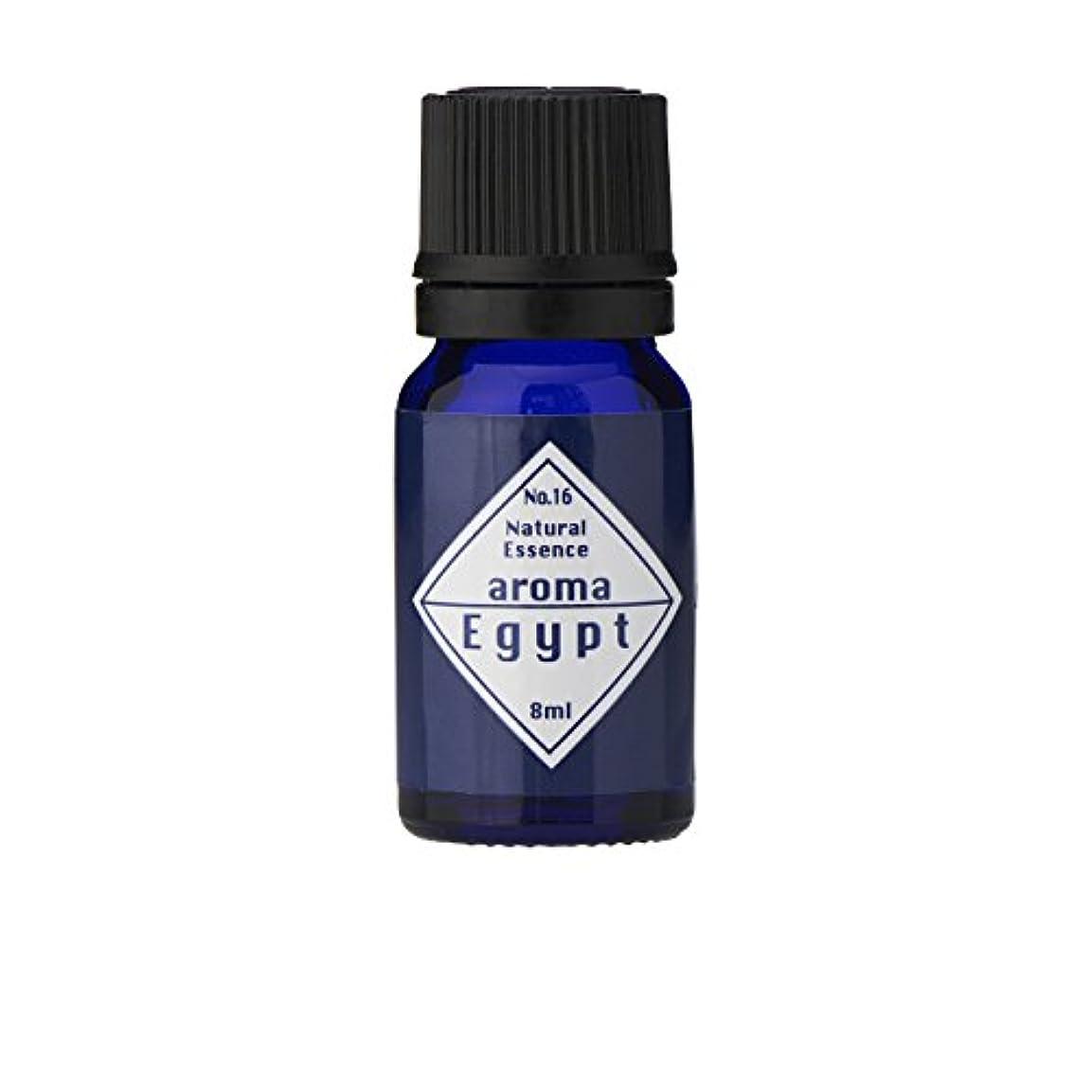 ブルーラベル アロマエッセンス8ml エジプト(アロマオイル 調合香料 芳香用)