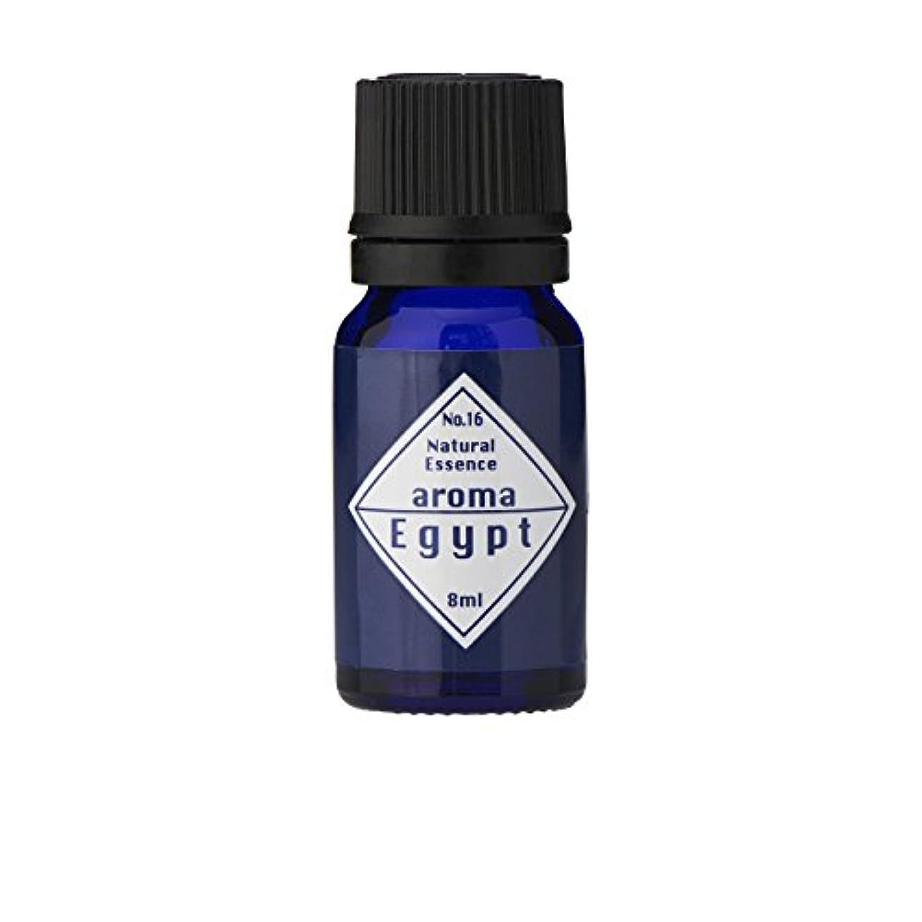 スタウト武器薄暗いブルーラベル アロマエッセンス8ml エジプト(アロマオイル 調合香料 芳香用)