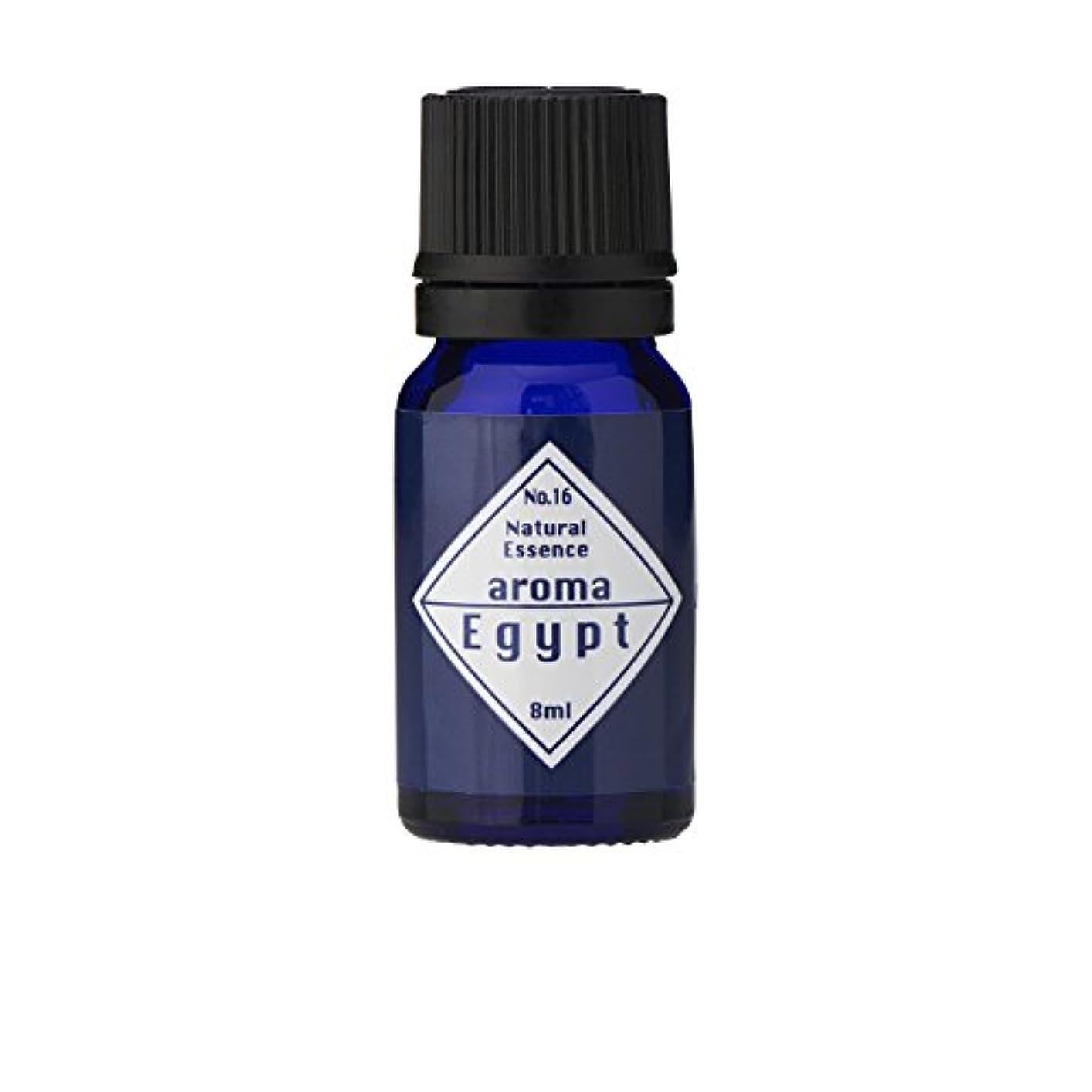 帝国落胆させる和ブルーラベル アロマエッセンス8ml エジプト(アロマオイル 調合香料 芳香用)