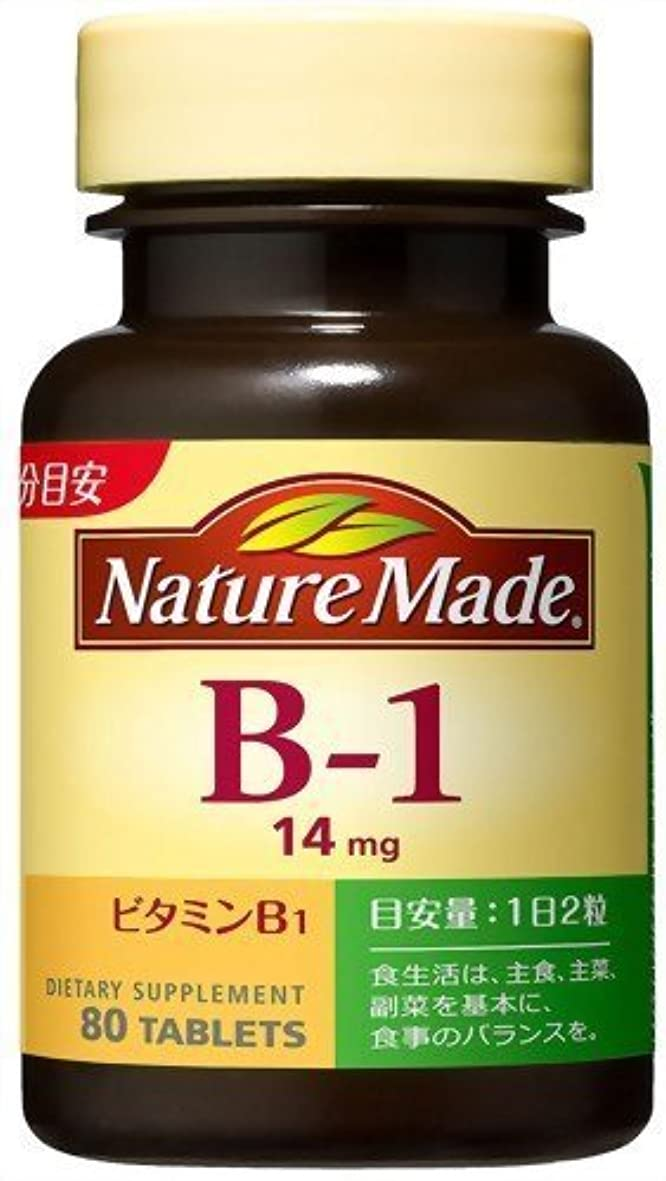 技術錫報酬大塚製薬 ネイチャーメイドビタミンB180粒×2