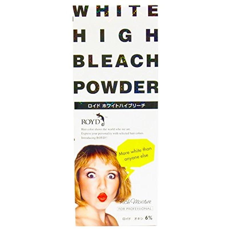チョコレート溶けた無傷ロイド ホワイトハイブリーチパウダー & ロイドオキシ 6% (30g + 90mL)