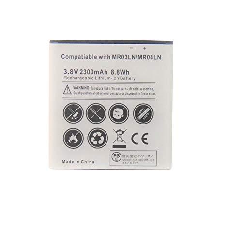 『NEC Aterm MR03LN / MR04LN共通 予備バッテリー(電池パック) 2300mAh AL1-003988-001』のトップ画像
