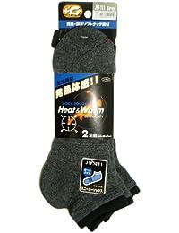 おたふく手袋 ボディータフネス 発熱?保温 テックサーモ 靴下 スニーカータイプ 先丸 2足組