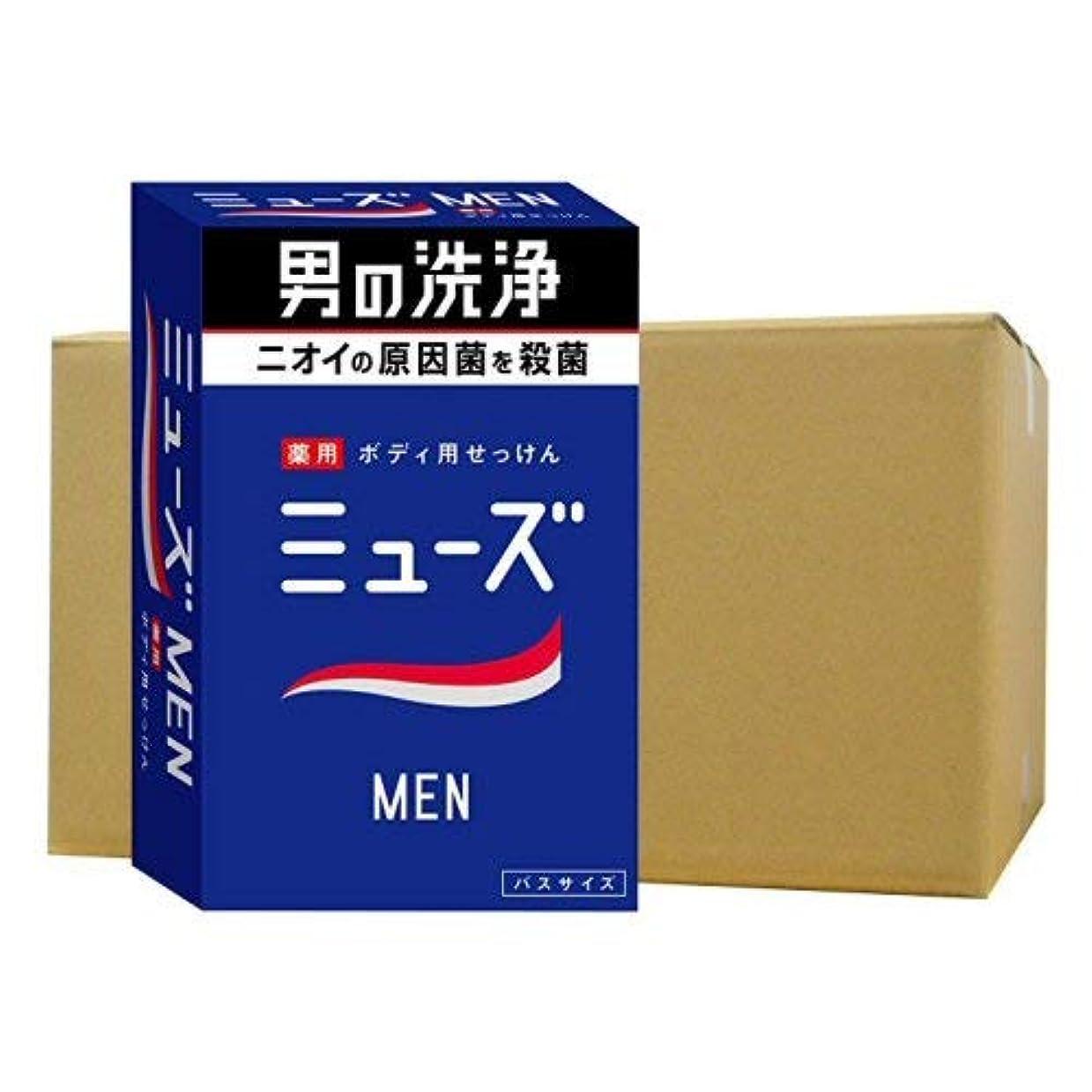 土曜日読書をする鉛ミューズメン薬用石鹸 135g×24個セット