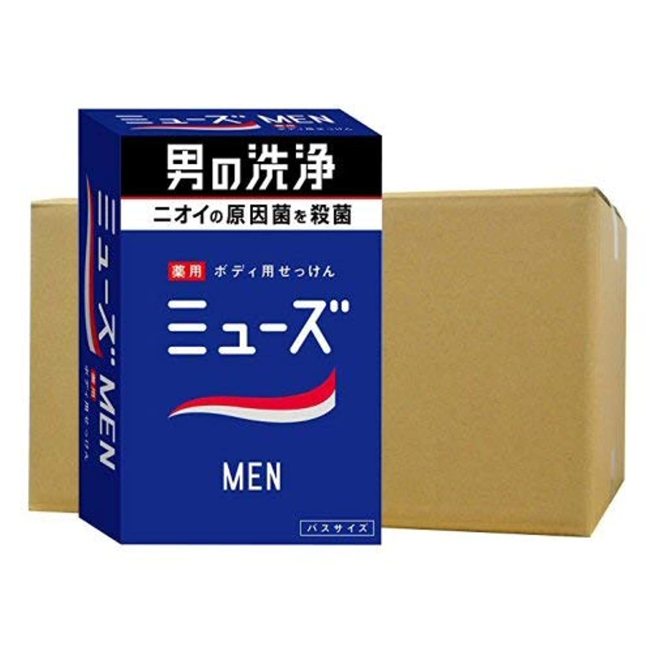 タンカー病んでいる時間とともにミューズメン薬用石鹸 135g×24個セット